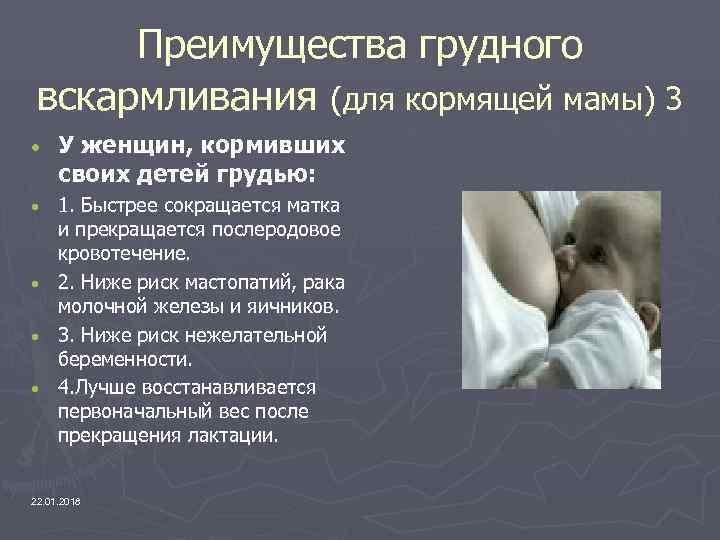 Отказ ребенка от груди: причины и следствие.