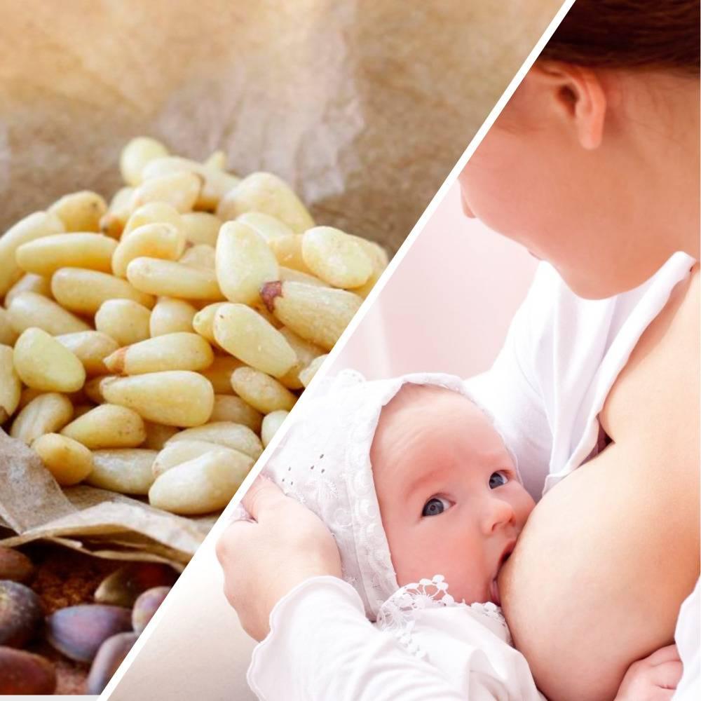 Хрен кормящей маме: можно или нет