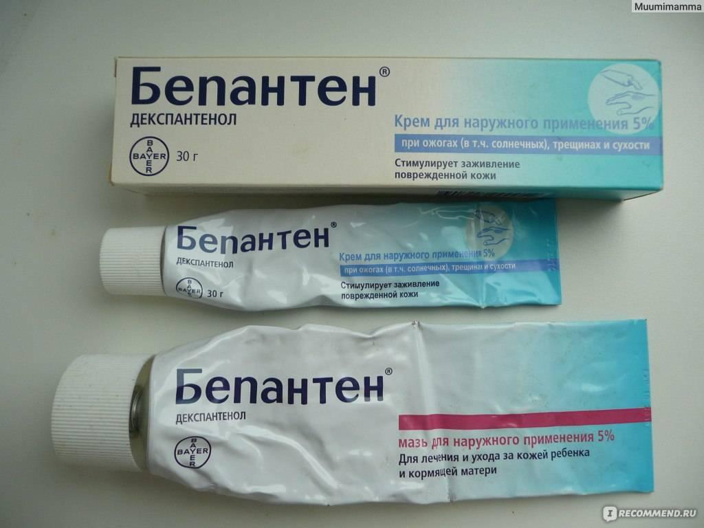 Инструкция бепантен® крем