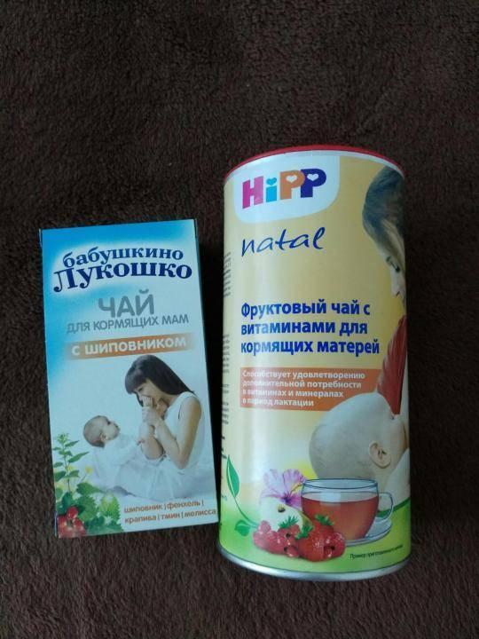 Можно ли кормящей матери пить антидепрессанты?
