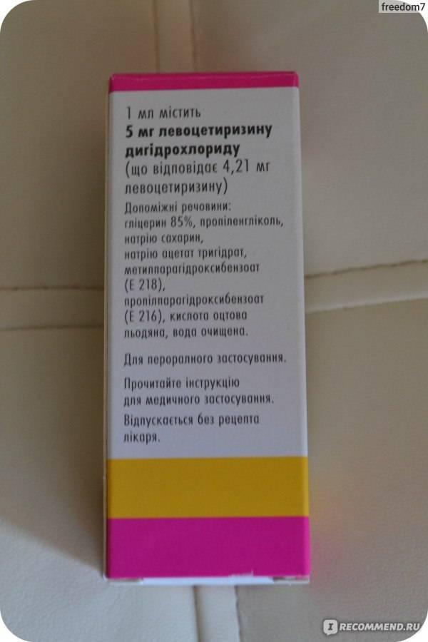 Как спастись от аллергии: Супрастин и грудное вскармливание