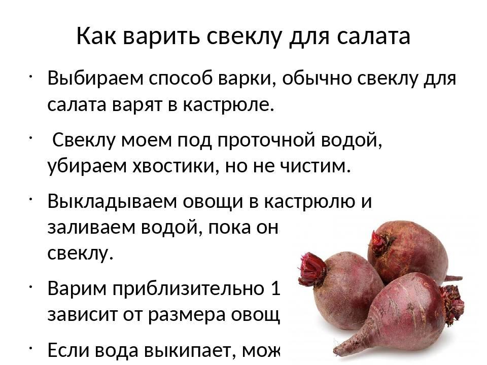 Салат из свеклы при грудном вскармливании