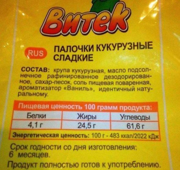 Кукуруза при грудном вскармливании: польза и вред, вкусные рецепты   nail-trade.ru