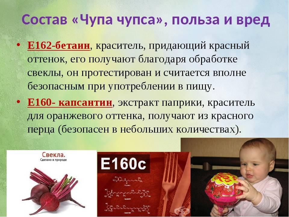 Можно ли давать ребенку чупа-чупс: с какого возраста