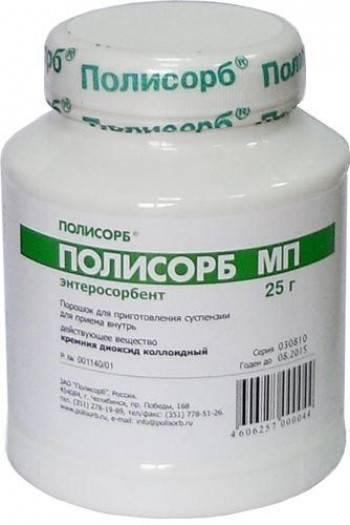 Эффективные препараты от жирового гепатоза печени