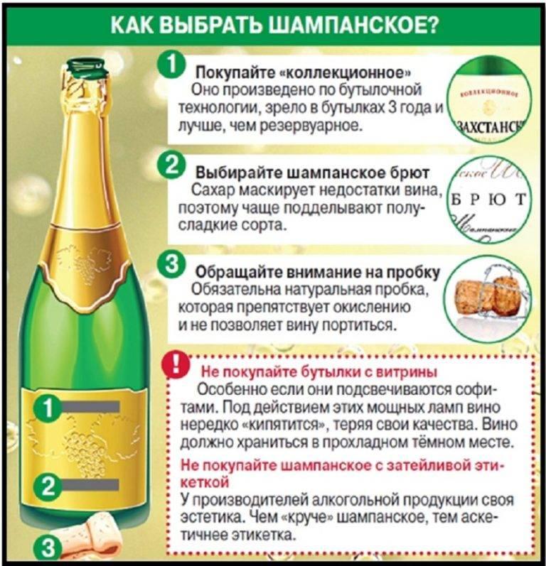 Детское шампанское. можно ли покупать этот напиток ребёнку