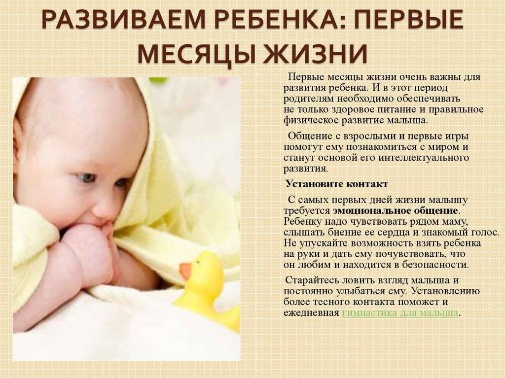 Лайфхаки для роддома: что надо продумать до родов, чтобы не пожалеть потом