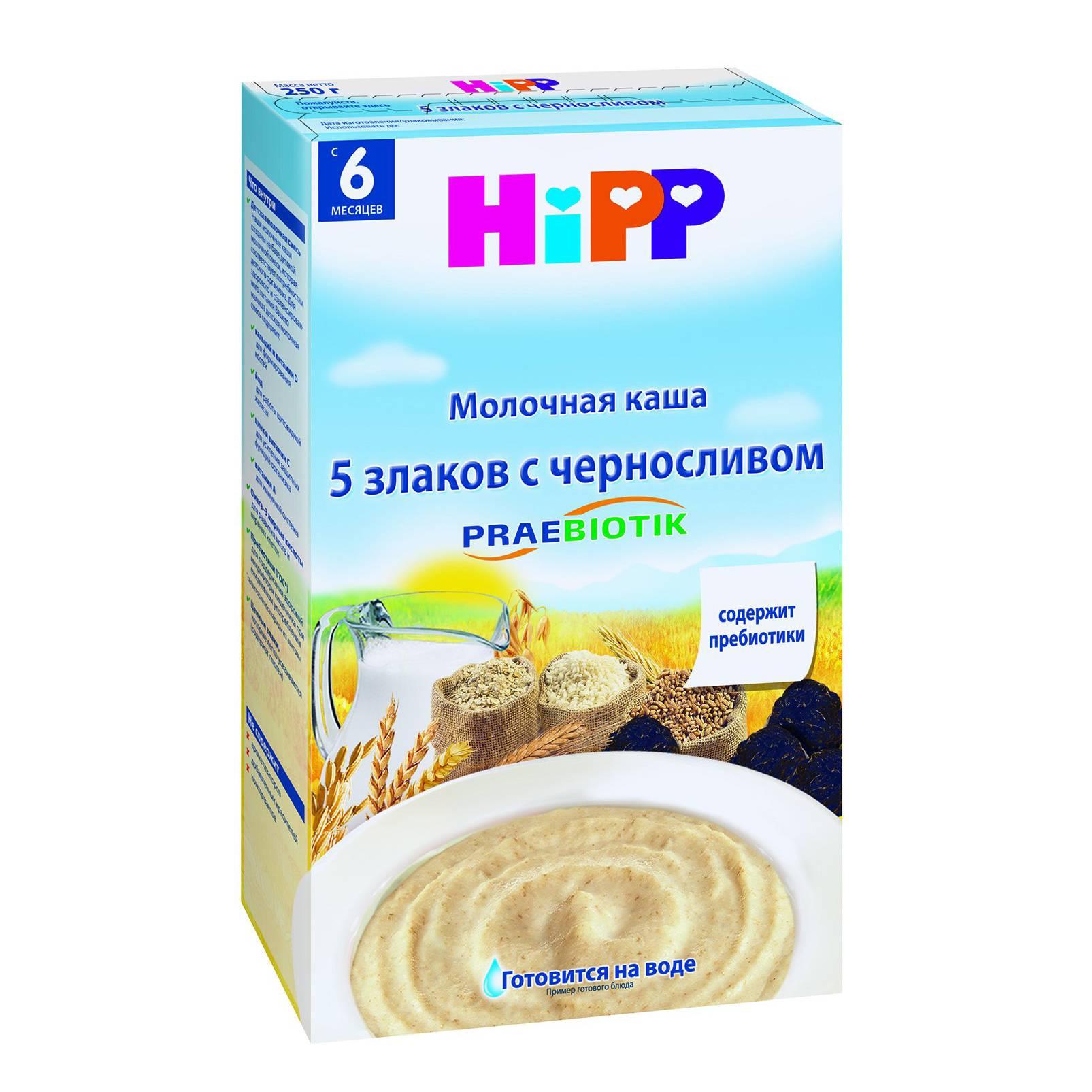 Наша первая каша: как вводить кашу в прикорм. каша для первого прикорма: молочная или безмолочная, с какой каши начинать прикорм