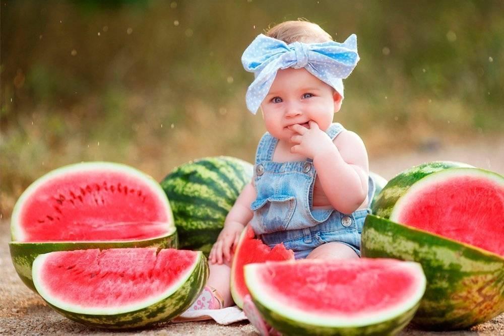 С какого возраста можно ребенку арбуз? арбуз детям-грудчничкам