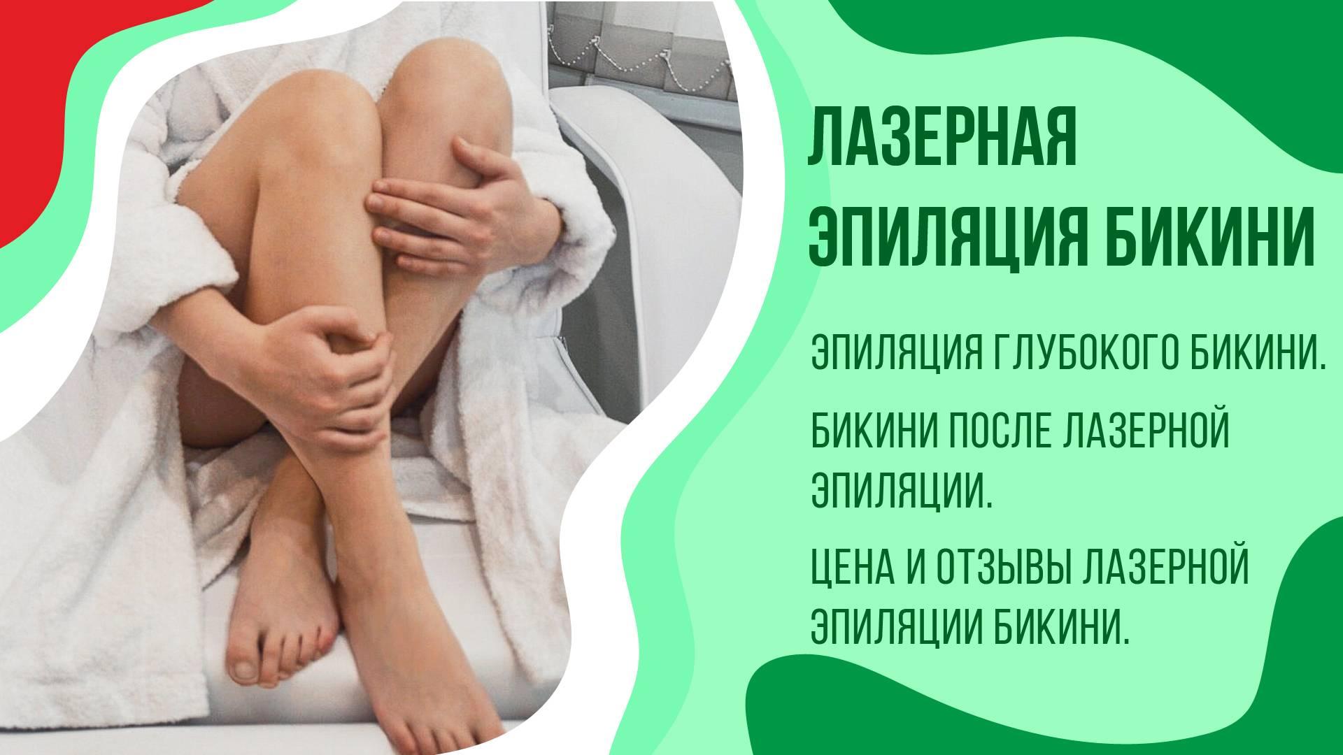 Микросклеротерапия – удаление сосудистых звездочек (телеангиэктазий) в москве