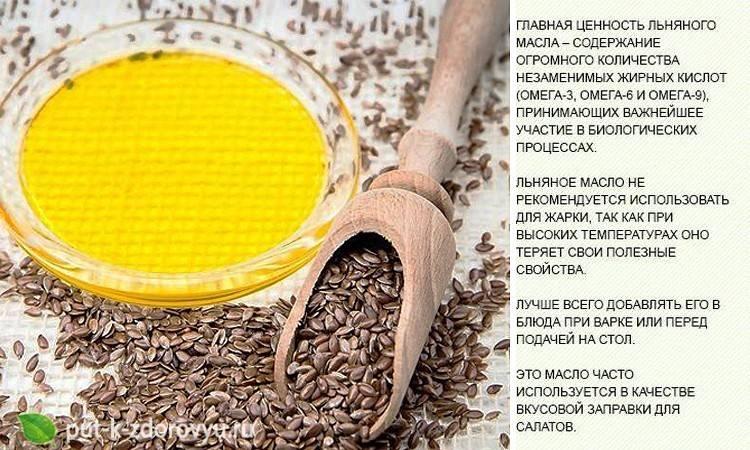 Масло примулы вечерней ‒ свойства и применение