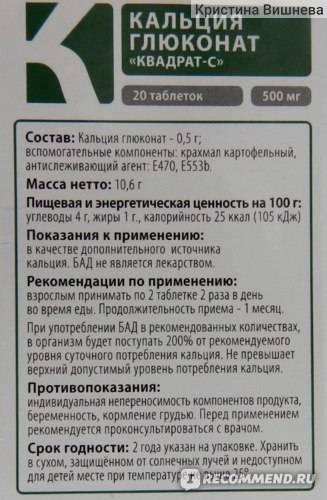 Кальций при грудном вскармливании: топ-5 препаратов и продуктов