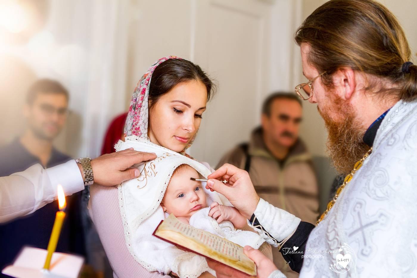 Как крестить ребенка: когда лучше крестить малыша, в какие дни, что для этого нужно