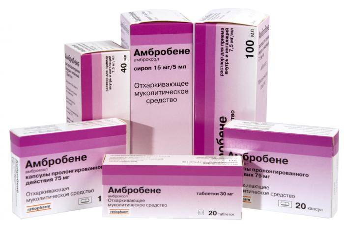Амбробене при лактации: описание медикамента, особенности приёма