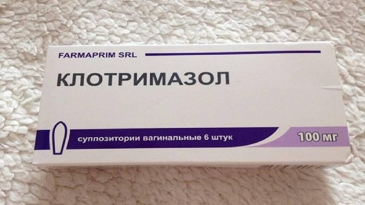 Флуконазол obl. инструкция по применению. справочник лекарств, медикаментов, бад