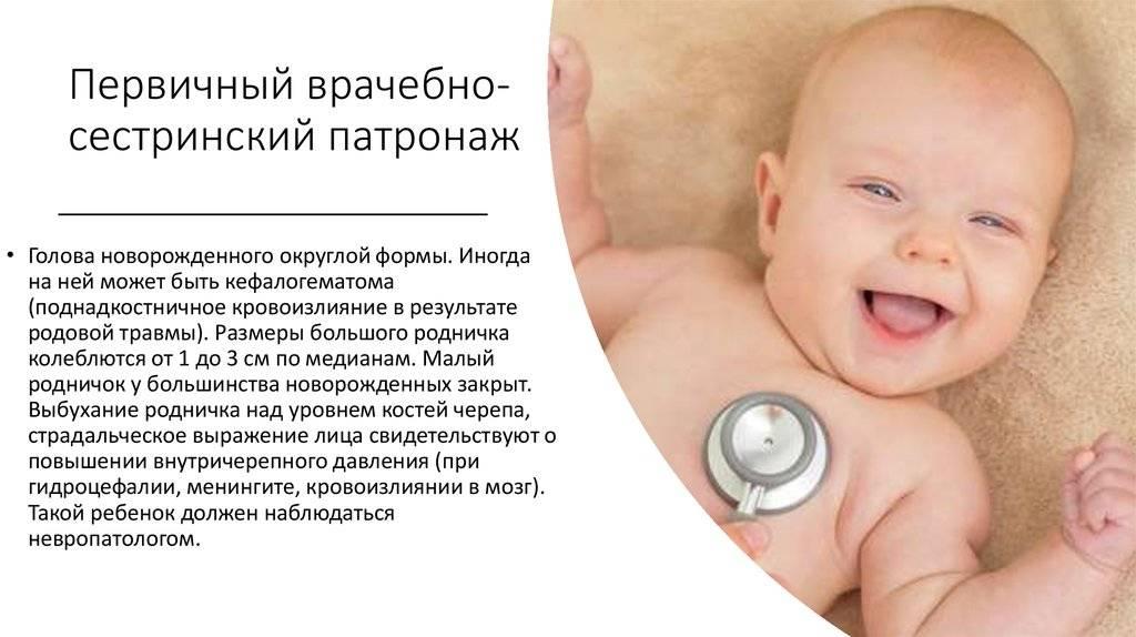 Самое важное на первом месяце жизни ребенка | медицинский центр «президент-мед»