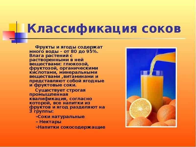 Фрукты и ягоды в вопросах зож. польза и вред фруктов для организма