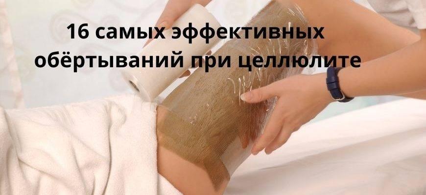 Спа  для беременных. уходы за телом во время беременности и после родов | портал 1nep.ru
