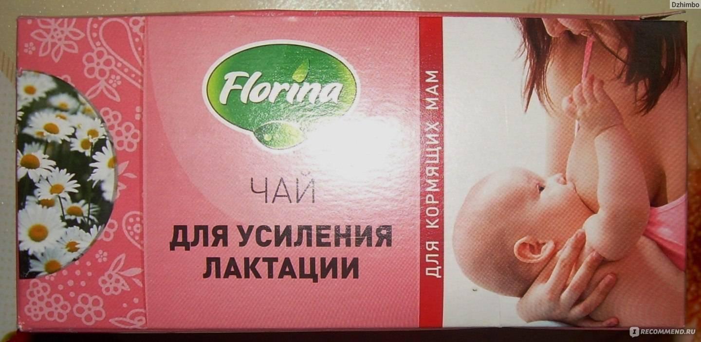 Гранатовый сок и кормление грудью: грань между «можно» и «нельзя»