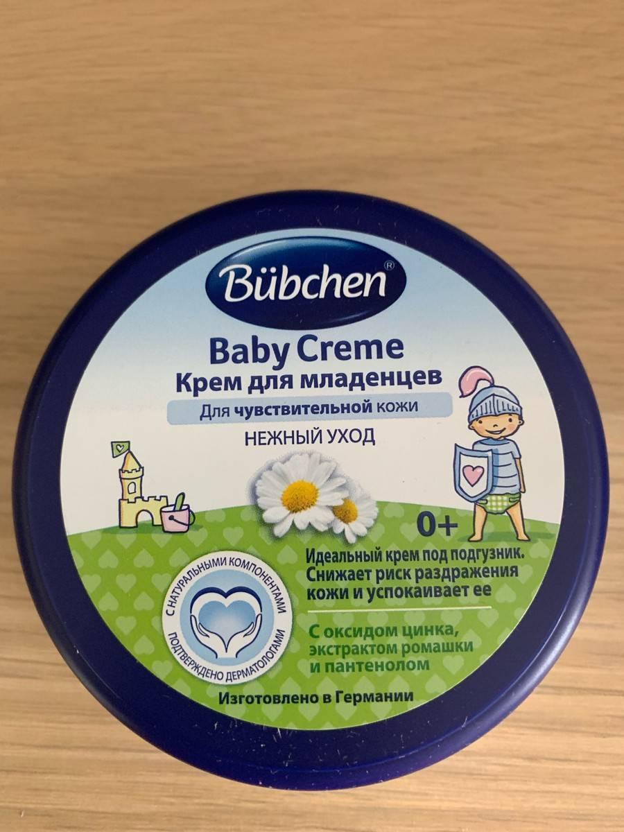 Крем под подгузник: какой лучше для новорожденных
