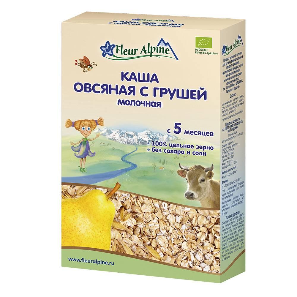 6 полезных молочных каш для детей от года: как приготовить вкусное блюдо