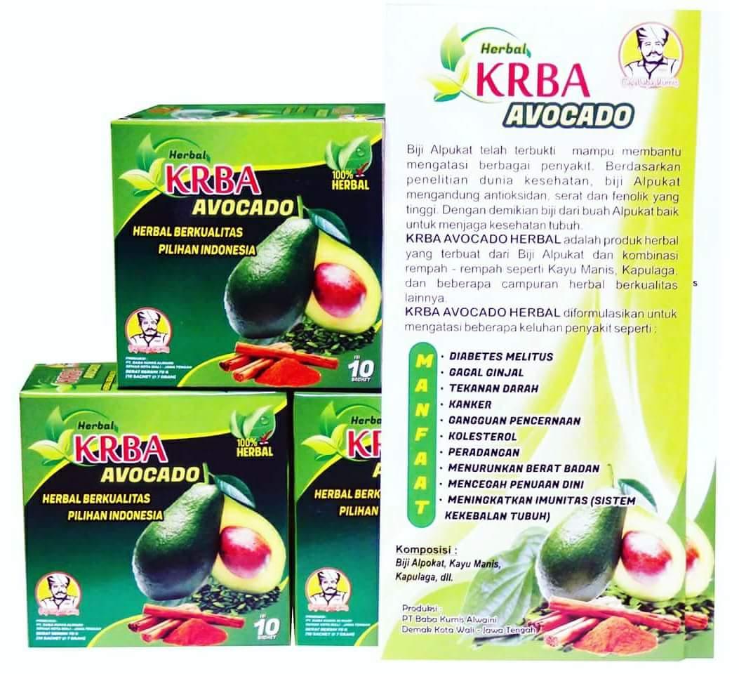 Можно ли детям авокадо, с какого возраста, сколько