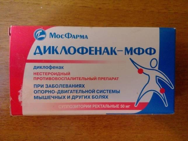 Особенности применения Диклофенака при лактации