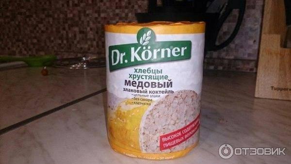 Какой хлеб можно при грудном вскармливании (гв): черный, белый, ржаной, зерновой, солодовый, бородинский, бездрожжевой. хлебцы при кормлении новорожденного