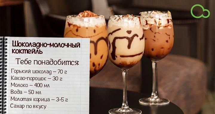 Молочный коктейль для детей: рецепты в домашних условиях