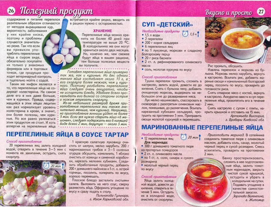 Молочный кисель для ребенка (до 1 года)