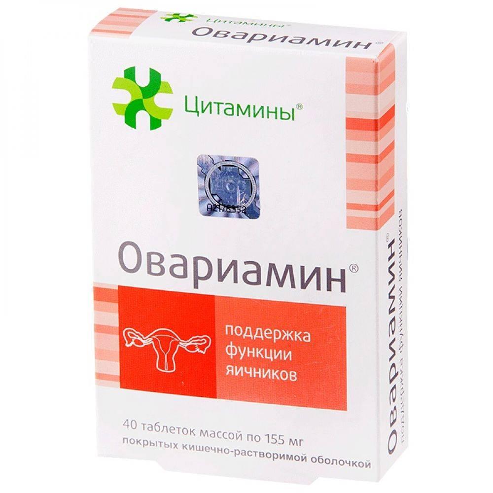 Овариамин: описание, инструкция, цена