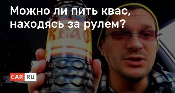 Можно ли детям пить квас – со скольких лет и какой именно?