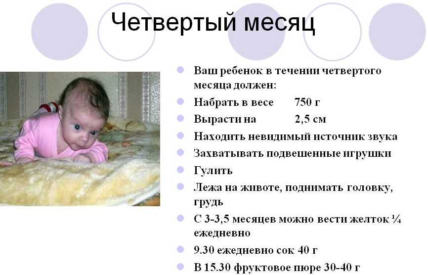 Что умеет ребенок в 1 год и 9 месяцев?