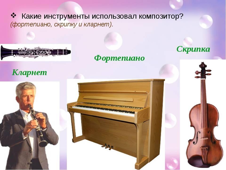 Эффект моцарта: как музыка влияет намозг ипомогаетли она развивать интеллект — нож