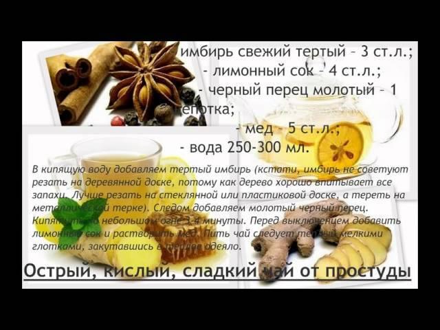 Вред имбиря для организма | компетентно о здоровье на ilive