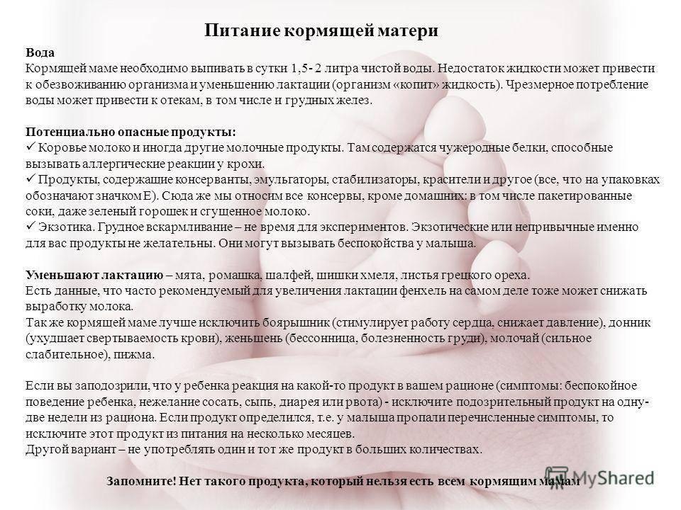 16/8: что нужно знать об интервальном голодании
