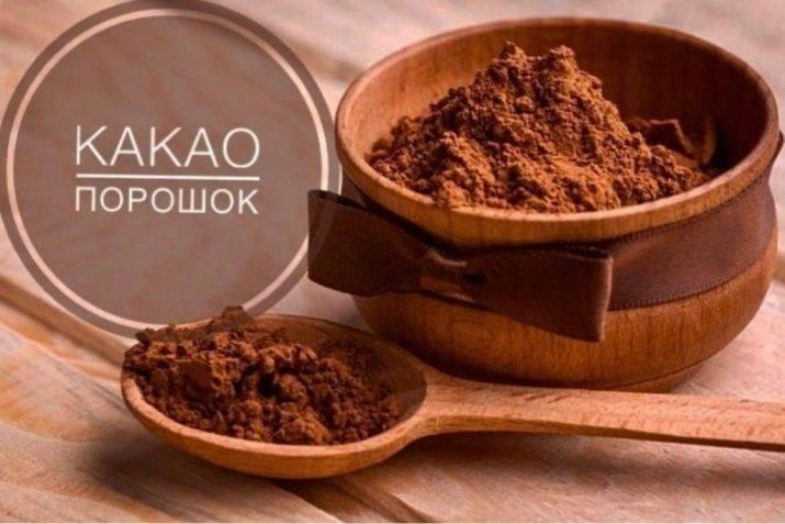 Какао при грудном вскармливании - можно ли его кормящей маме