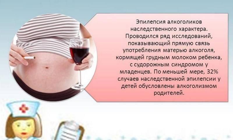 Можно ли пить вино кормящей маме