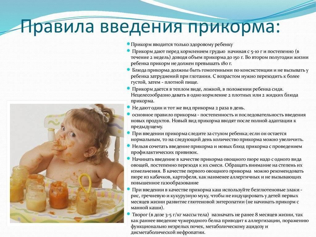 Соки для грудного ребенка: когда и какие можно давать