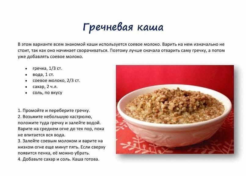 Как сварить рисовую кашу малышу: рецепты с молоком и без, с тыквой, овощами