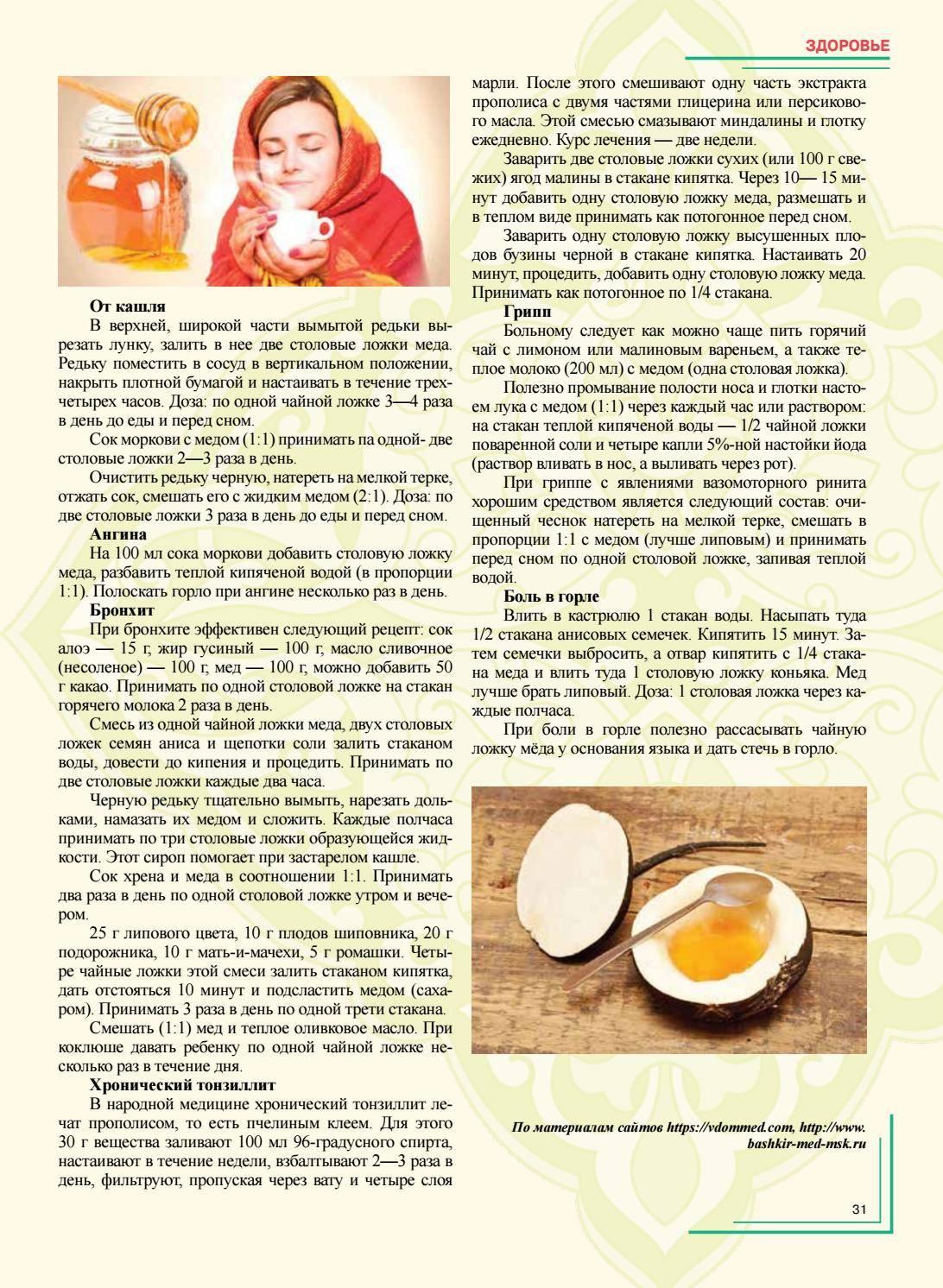 Алоэ при гастрите: польза, рецепты | компетентно о здоровье на ilive