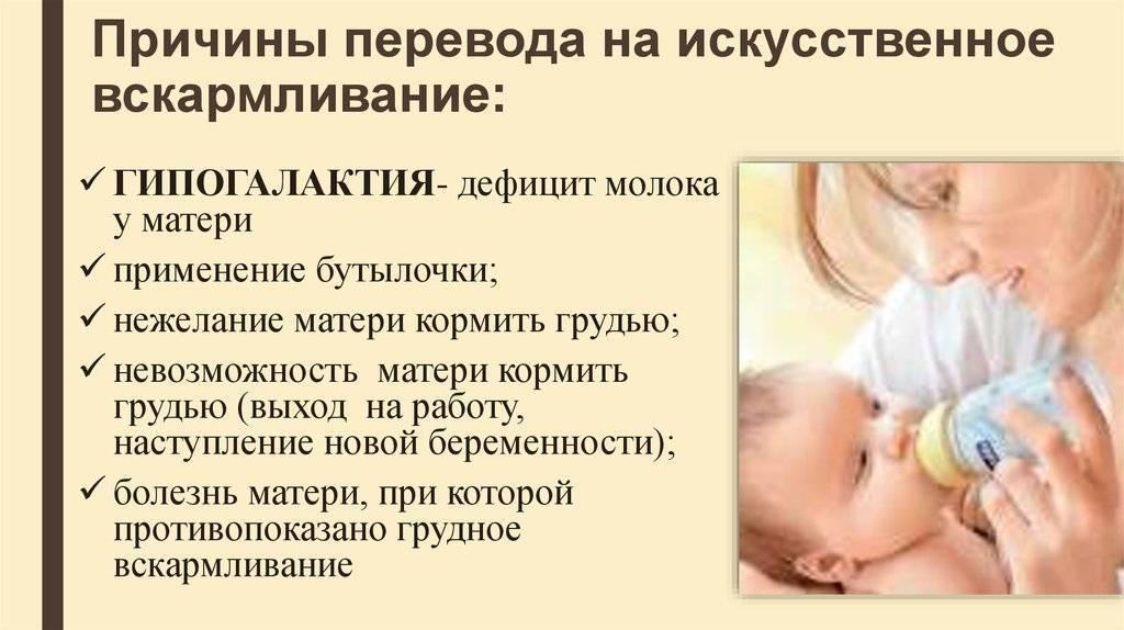 Можно ли делать массаж при грудном вскармливании? | nail-trade.ru
