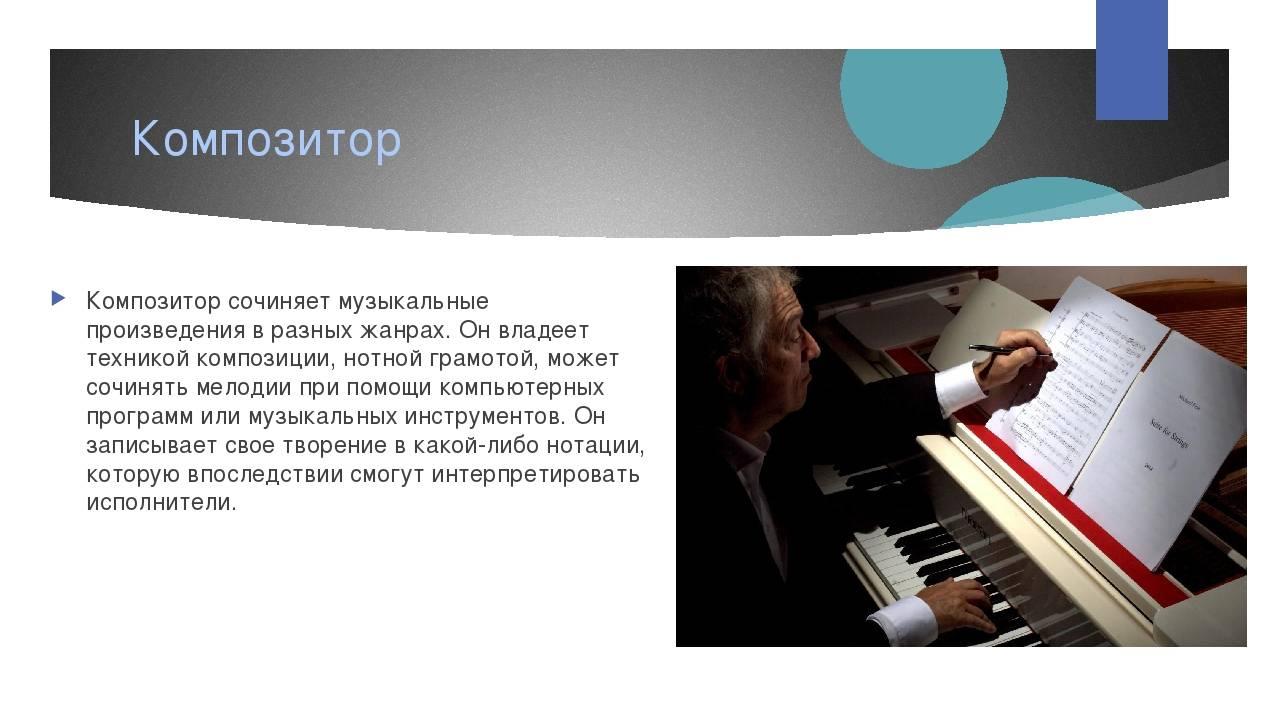 Польза от классической музыки для детей, всестороннее развитие детей с помощью классической музыки