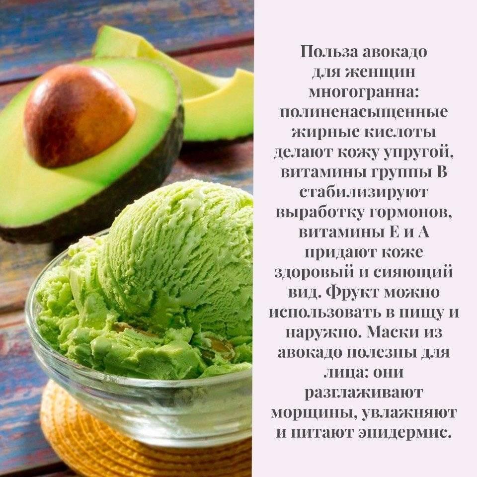 Можно ли детям авокадо: с какого возраста и в каком количестве, полезные свойства, противопоказания, как выбрать и хранить