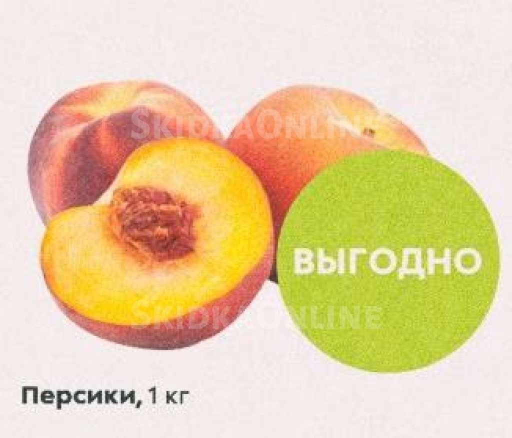 Можно ли кормящей маме персик и нектарин?