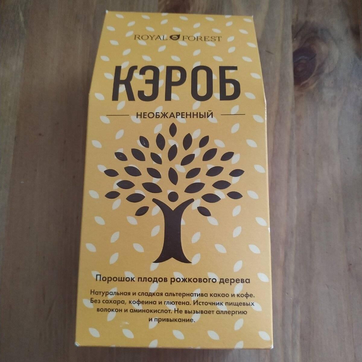 Питание беременных и кормящих женщин. кормление детей - сибирский медицинский портал