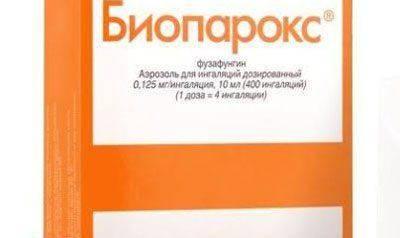 Можно ли принимать Биопарокс при кормлении грудью