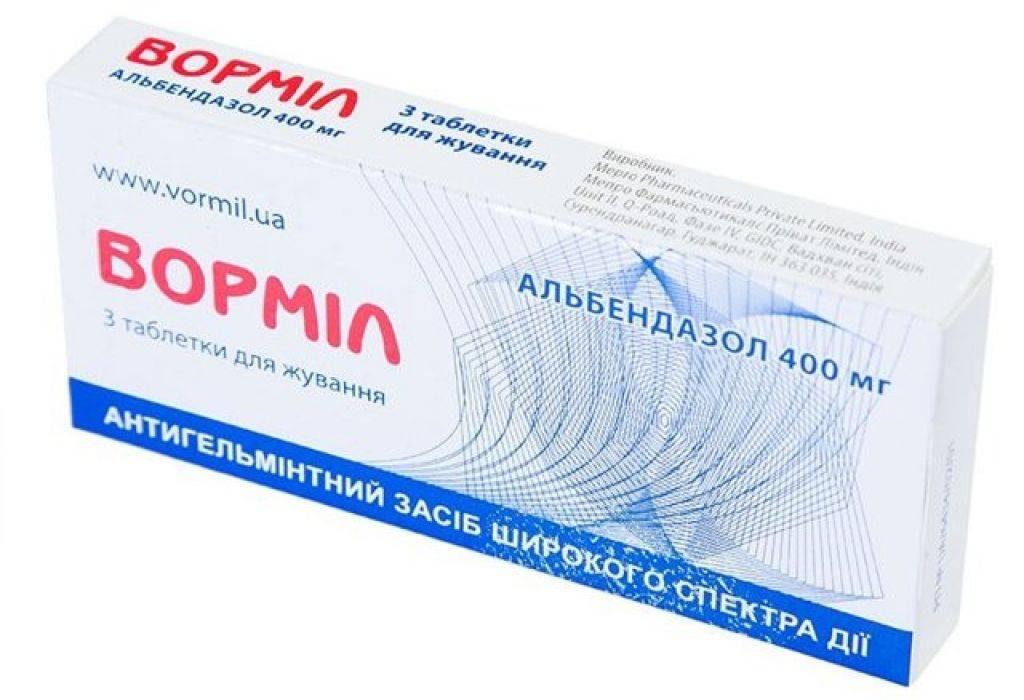 Вормил фито отзывы - поиск лекарств