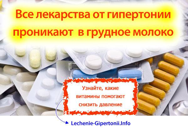 Метеочувствительность: симптомы, лечение | компетентно о здоровье на ilive