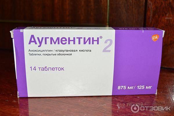 Антибиотики при мастите у женщин: при кормлении, нелактационном, гнойном